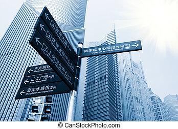 上海, 瓷器, 摩天樓