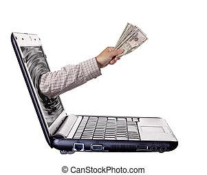 在网上存銀行