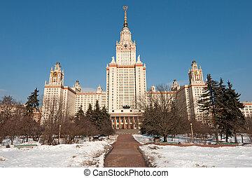 大學, 莫斯科, 狀態