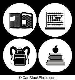學校, 設計