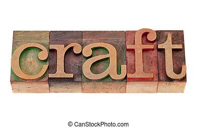 工藝, 類型, letterpress