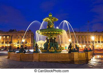 巴黎, 泉水, 夜晚