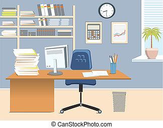 房間, 辦公室