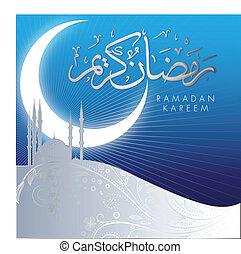 摘要, kareem, ramadan, 慶祝