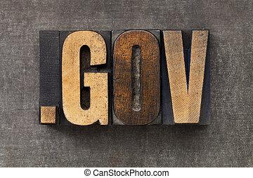 政府, 領域, 網際網路