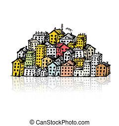 略述, 你, 背景, 城市, 設計