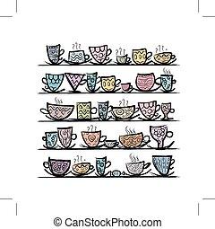 略述, 杯子, 設計, 裝飾華麗, 架子, 你