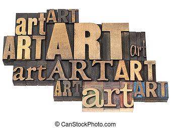 藝術, 摘要, 木頭, 詞, 類型